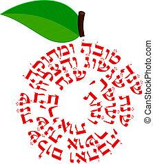 "Shana Tova - apple with wishes (""Good and sweet year, year..."