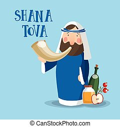 Shana Tova greeting card, invitation for Jewish New Year...