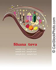 shana tova, shafar, horn of plently.