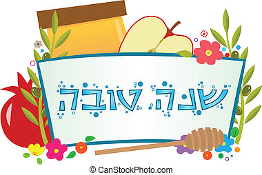Festive banner with Hebrew text, olive branch, pomegranate, apple, honey jar and flowers. Eps10