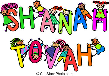 Shanah Tovah Kids - A group of happy stick children climbing...