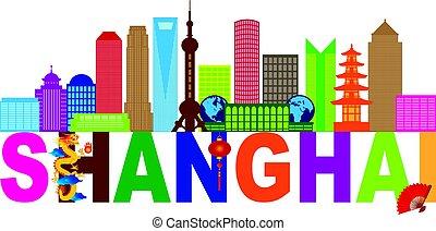 Shanghai City Skyline Text Color Illustration