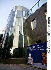 Shanghai Museum of Contemporary Art, China.