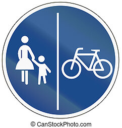 Shared Use Path With Separate Lanes