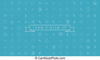 Shavuot holiday flat design animation background with...
