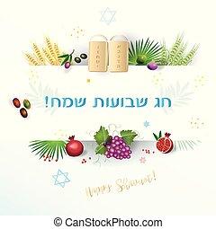 shavuot, texto, saludo, hebreo, tarjeta, feliz