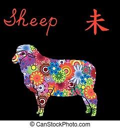 sheep, 中国語, カラフルである, 印, 黄道帯, 花