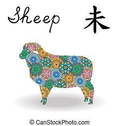 sheep, 中国語, 色, 印, 黄道帯, 花, 幾何学的