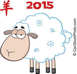 Sheep Character Under Text 2015