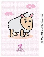 sheep, cute, chinês, ano, novo, caricatura