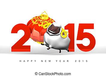 Sheep, Lantern, Greeting 2015 - Smile White Sheep, New...