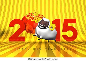 Sheep, New Year's Lantern, 2015 - Smile White Sheep, New...