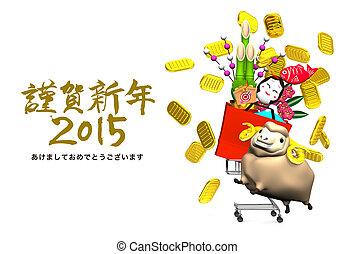 Sheep, New Year's Ornaments, Cart - Sheep, New Year's...