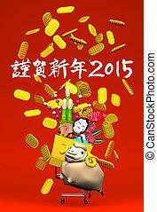 Sheep, New Year's Ornaments, Cart