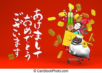 Sheep, New Year's Ornaments, Cart - White Sheep, New Year's...