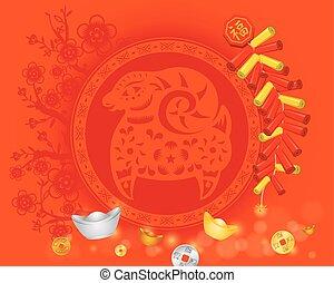 sheep, nuovo, cinese, fondo, anno