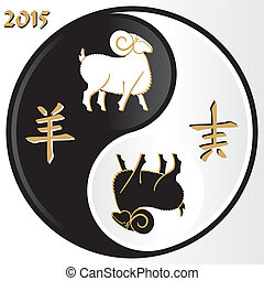 sheep on tao - vector image of symbol 2015 year. Sheep on...