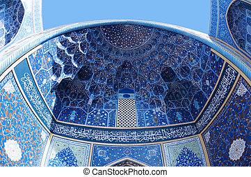 Sheikh Lotf Allah Mosque. - Sheikh Lotf Allah Mosque at...
