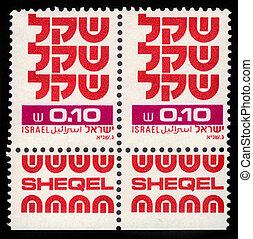 shekel, inscripción, -