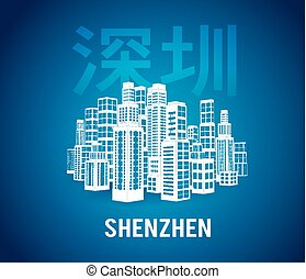 Shenzhen is a city of skyscrapers, one of the financial centers of China. Vector illustration with city silhouette.