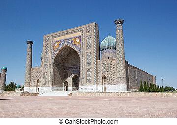 Samarkand - Sher Dor Madrasah at the Registan, Samarkand,...