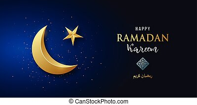 Shiny golden crescent moon on blue background for the occasion of Muslim celebrate Ramadan Kareem. Vector greeting banner.