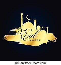 shiny golden eid mubarak background