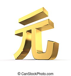 Shiny Renminbi Symbol - Gold