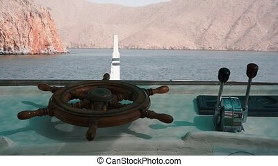 Ship Sailboat Steering Wheel. Musandam peninsula, Sultanate...