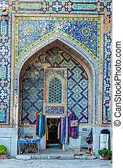 Shop entrance, Samarkand Registan, Uzbekistan