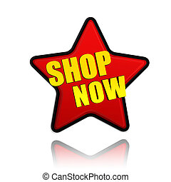 shop now in red star banner