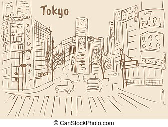 shopping street in Shibuya