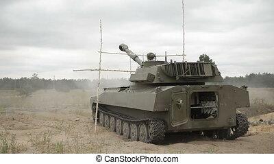 Shot self-propelled artillery 122 mm