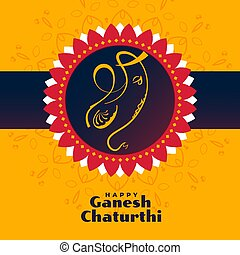 shree ganesh chaturthi festival background design