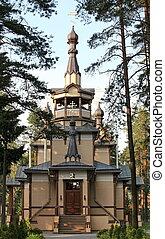 Shrine of St. Seraphim of Sarov
