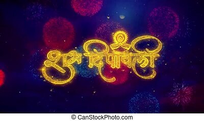 shubh diwali Hindi Greeting Text Sparkle Particles on Colored Fireworks