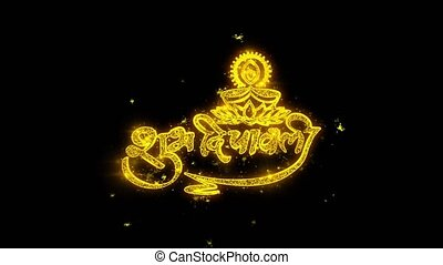 Shubh Diwali Typography Written with Golden Particles Sparks...