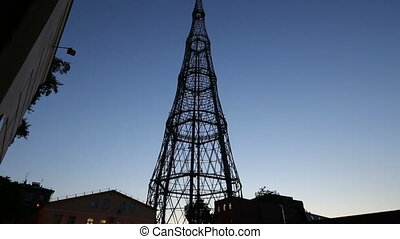 Shukhovskaya radio tower, night. Moscow, Russia