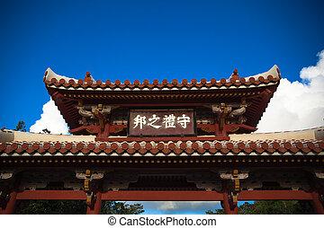 Shurei Gate of Shuri Castle