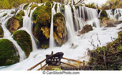 Shuzheng Waterfall in Jiuzhaigou