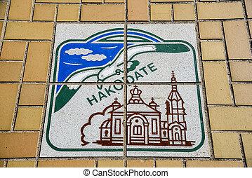 Sign art on floor in Hakodate Japan2