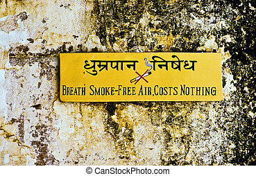 sign breath smoke free area at a temple in Udaipur, india