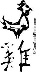 sign-, primitief, zodiac, chinees, haan