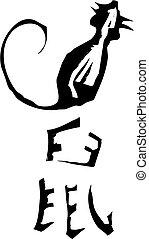sign-, primitief, zodiac, chinees, rat
