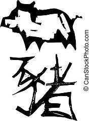 sign-, primitief, zodiac, chinees, varken