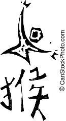 sign-, primitif, zodiaque, chinois, singe