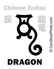 (sign, zodiac), chino, astrology:, dragón