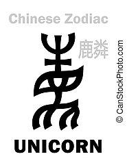 (sign, zodiac), unicornio, chino, astrology: