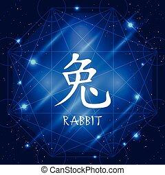 signos, chinês, coelho, sinal