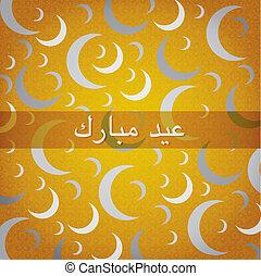 """Eid Mubarak - Silver/White gold crescent moon """"Eid Mubarak..."""